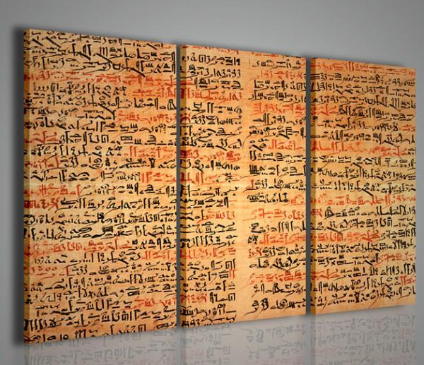 Quadri Moderni-Quadri Etnici-Egyptian Papyrus | Arredamento moderno ...